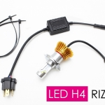 New!! LED H4 BULB / RIZING : Made in Japan